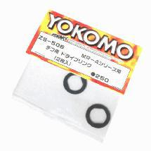 Yokomo Diff Ring ZS-506 (new)