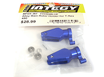 Alloy Main Rotor Holder for T-Rex 450