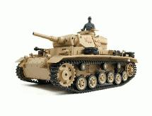 1/16 Scale Panzer IV F Type Tank, 2.4GHz Remote Control Model HL3858-1Upg 6.0