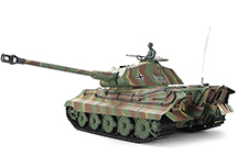 1/16 Scale Germany King Tiger Tank, 2.4GHz Remote Control Model HL3888A-1Upg 6.0