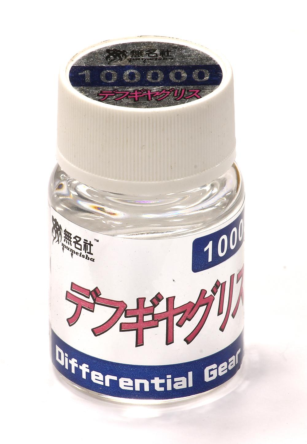 Silicone Differential Fluid (100, 000cst) for On-Road & Off-Road by Mumeisha