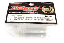 Muchmore Racing Dry Racing Bearing 12x8x3.5 (10pcs)