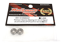 Muchmore Racing Premium Ceramic Bearing 5x10x3 (2pcs)