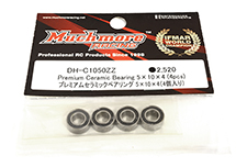 Muchmore Racing Premium Ceramic Bearing 5x10x4 (4pcs)