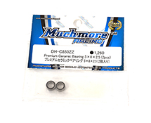 Muchmore Racing Premium Ceramic Bearing 5x8x2.5 (2pcs)