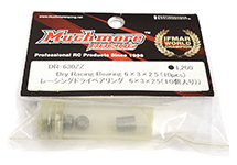 Muchmore Racing Dry Racing Bearing 6x3x2.5 (10pcs)