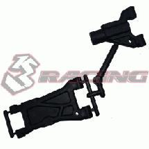 F & R Composite Suspension Arm For SAKURA D4