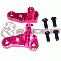 Aluminum RWD Castor Mount 10 degree For SAKURA D4 RWD