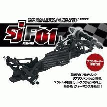 SJF01 Formula Car Set F-1 by Street Jam Japan