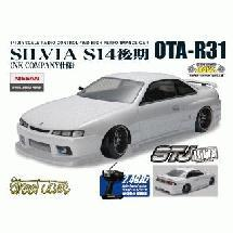 OTA-R31 RTR Silvia S14 Later Period (NK Company Model)