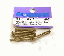 Square R/C M3 x 22mm Titanium Button Head Hex Screws (6 pcs.)