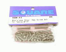 Square R/C Stainless Steel Hex Screw Set (for Tamiya GF-01)