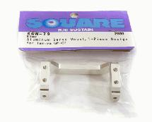 Square R/C Aluminum Servo Mount, 1-Piece Design (for Tamiya GF-01) Silver
