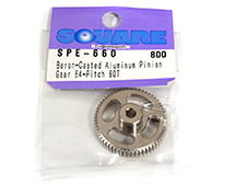 Square R/C Boron-Coated Aluminum Pinion Gear (64-pitch) 60T