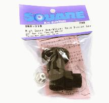 Square R/C High Speed Gear & Aluminum 23T Pinion Set for Tamiya Wild Willy 2