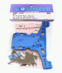 Square R/C Aluminum Rear Brace (for Tamiya WR02C) Blue