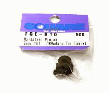 Square R/C Hard Steel Pinion Gear, 06-Module (for Tamiya) 16T