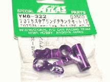 Alloy 7075 Bell Crank Set for YM34v3, YM34T