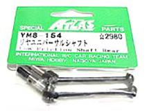 Rear Universal for YM34v3, YM34T, YM34Si