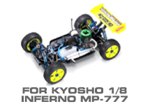 Hop-up Parts for Kyosho Inferno 777